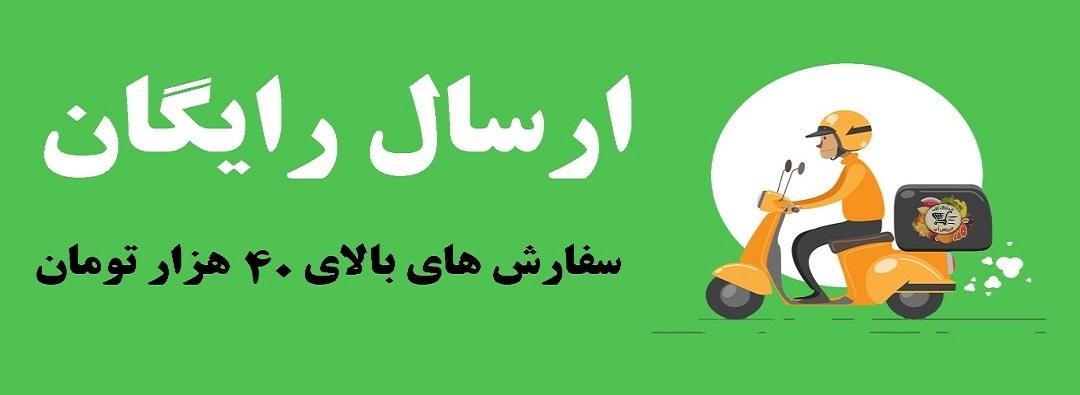 WhatsApp Image 2020-10-30 at 7.44.05 PM